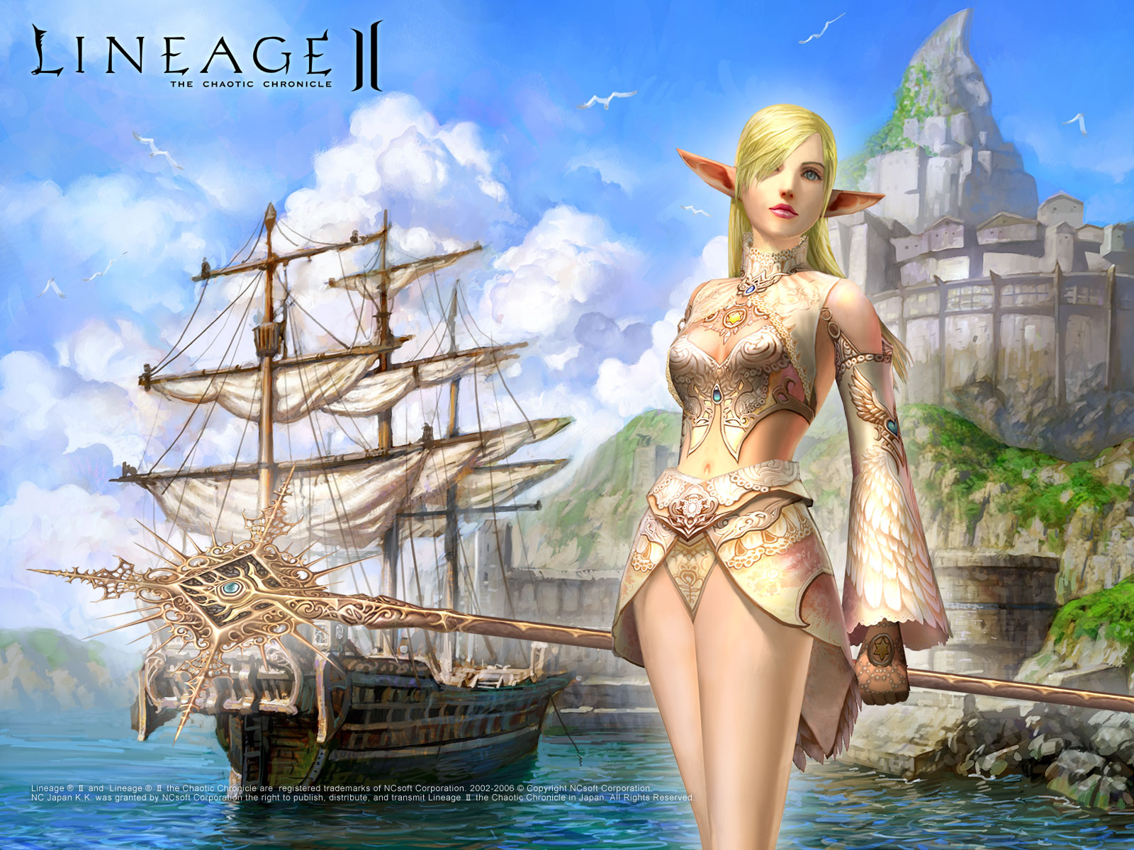 lineage 2 чит сервер: